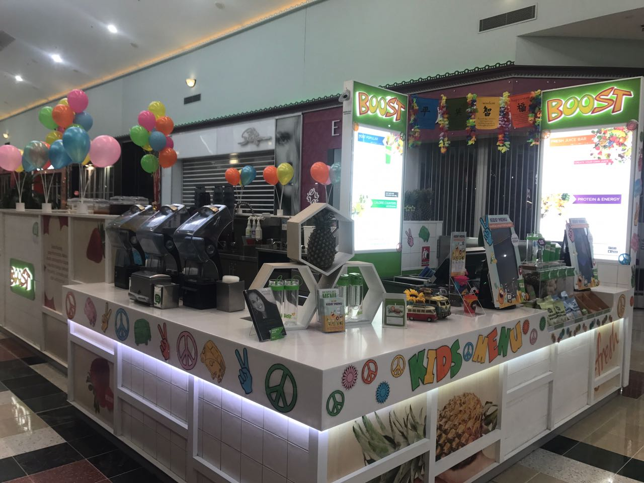Morayfield, QLD – Existing Store