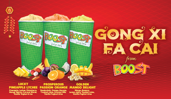 Gong Xi Fa Cai from Boost